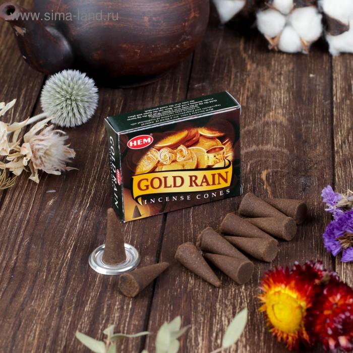 """Благовония """"HEM Gold Rain"""" (Золотой дождь), 10 конусов"""