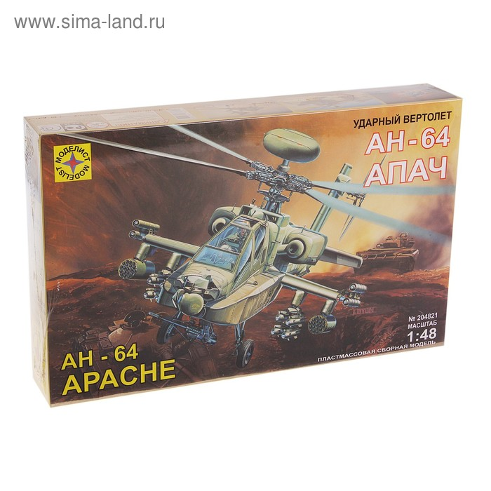 "Сборная модель ""Ударный вертолёт АН-64А ""Апач"""