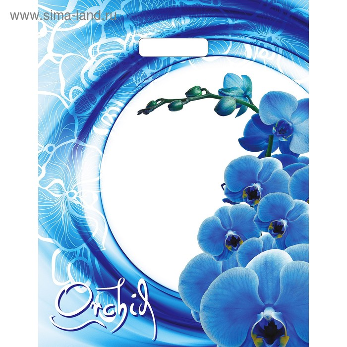 """Пакет """"Синяя волна"""" полиэтиленовый, с вырубной ручкой, 34х40 см, 30 мкм"""