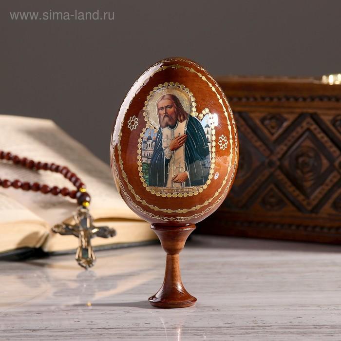 """Сувенир Яйцо на подставке икона """"Серафим Саровский"""""""