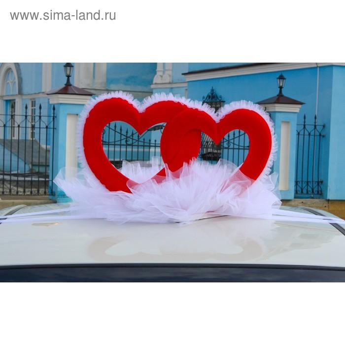 Сердца на крышу объемные с фатином, цвет красно-белый
