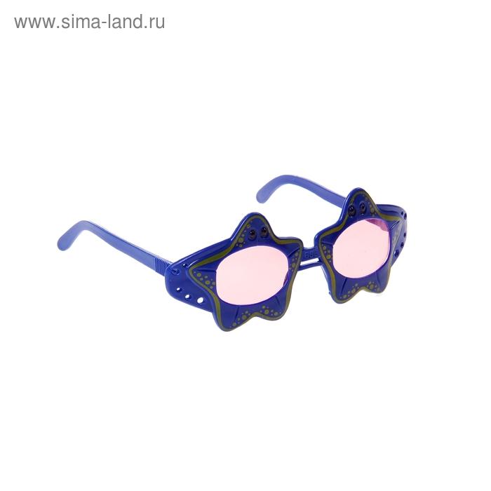"""Карнавальные очки детские """"Морские животные"""""""