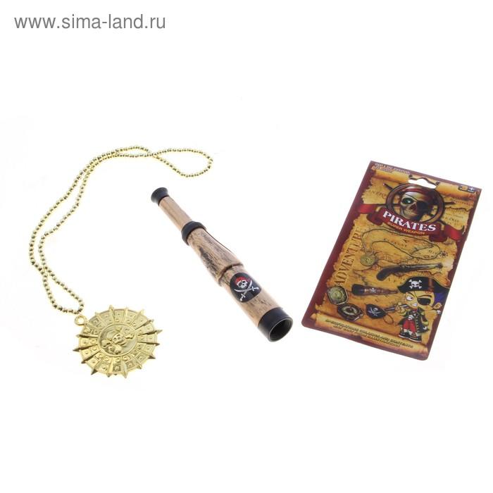 Набор пирата: медальон подзорная труба