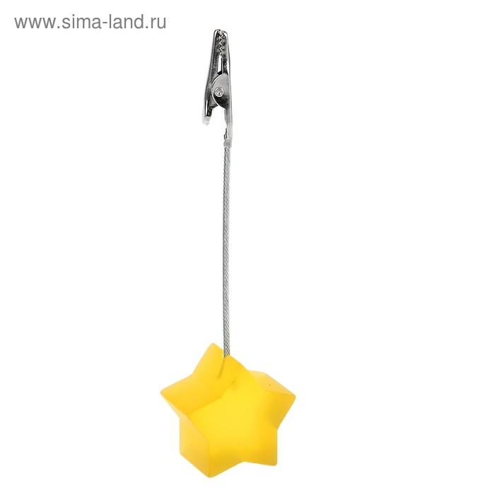 "Зажим-подставка для бумаг ""Звезда"" 4 х 4 см желтая"