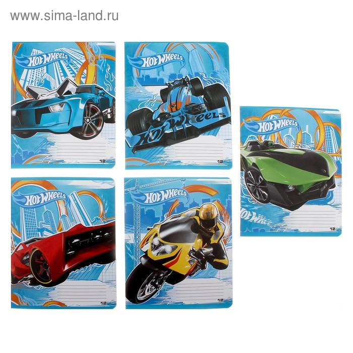 Тетрадь 12 листов клетка Hot Wheels, обложка мелованный картон, МИКС