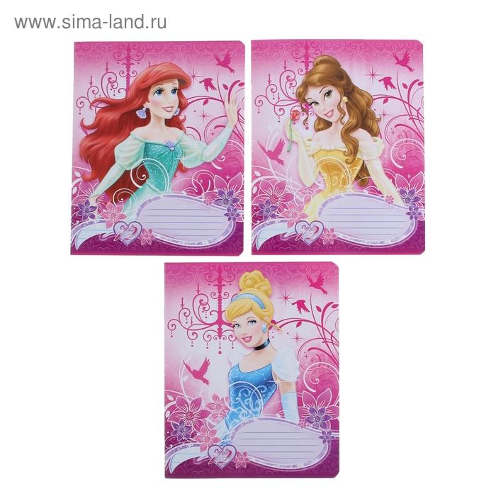 """Тетрадь 12 листов линейка Disney """"Принцессы"""", обложка мелованный картон, полный УФ-лак, МИКС"""