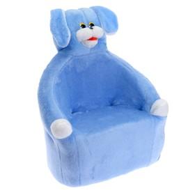 Мягкая игрушка-кресло «Собака», цвета МИКС Ош