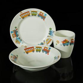 """Набор детской посуды """"Паровозик"""", 3 предмета: тарелка d=17,5 см, миска 250 мл (d=17,5 см), кружка 260 мл"""