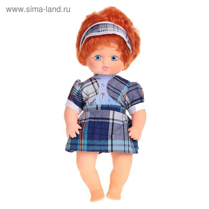 """Кукла """"Полинка в ползунках"""" МИКС"""