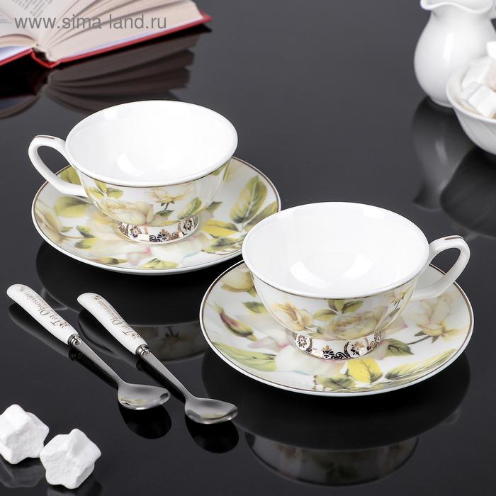"""Сервиз чайный """"Верность"""", 6 предметов: 2 чашки 250 мл, 2 блюдца, 2 ложки"""