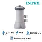 Фильтр-насос с картриджем, 3 785 л/ч 28638 INTEX