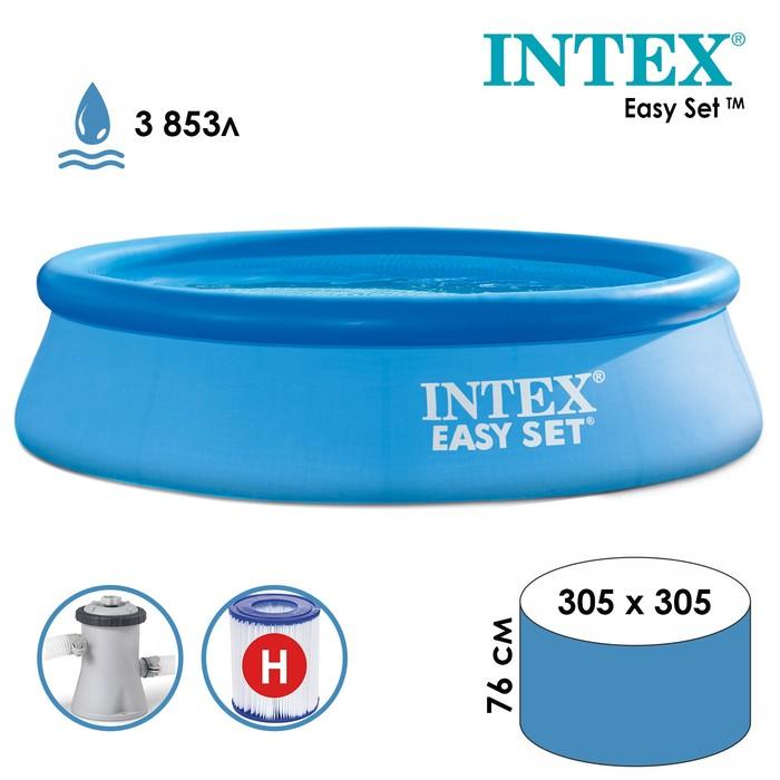 Бассейн надувной Easy Set, 305х76 см, фильтр-насос 28122 INTEX
