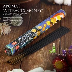 """Благовония """"HEM Attracts Money"""" (Привлечение денег), шестигранник, 20 палочек"""