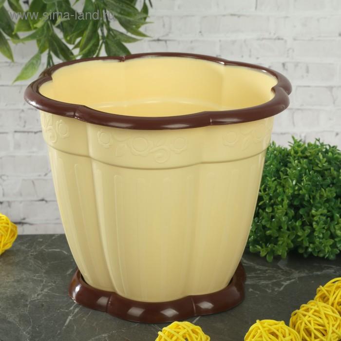 """Горшок для цветов 1,5 л """"Восторг"""", поддон, цвет светло-желтый"""