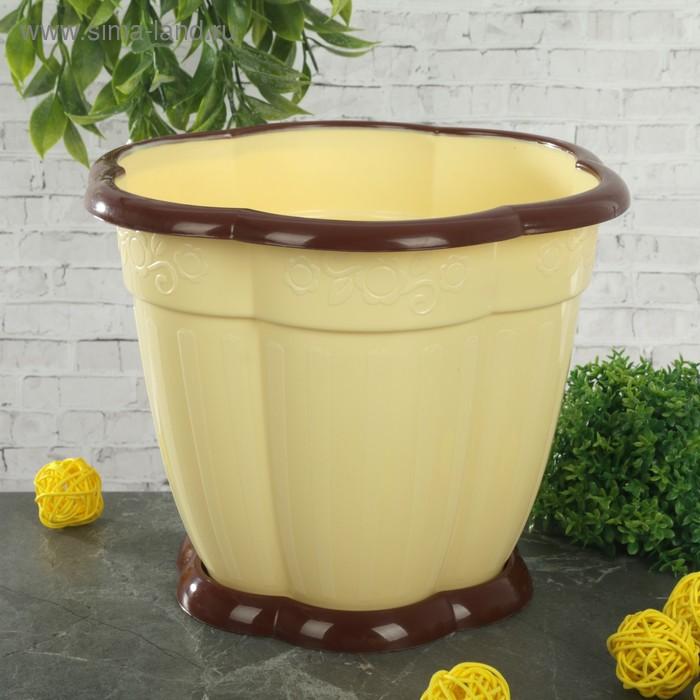 """Горшок для цветов 3 л """"Восторг"""", поддон, цвет светло-желтый"""