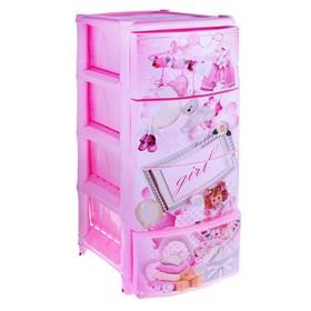 Комод для игрушек Girl на колёсиках, 4 выдвижных ящика, цвет розовый Ош