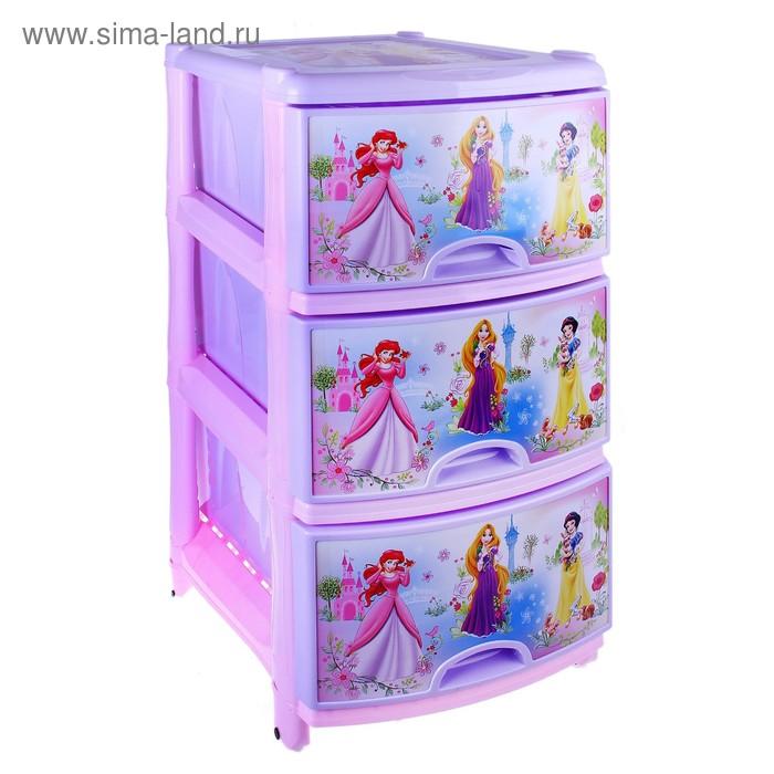"""Комод для игрушек """"Принцессы. Дисней"""" на колёсиках, 3 выдвижных ящика, цвет сиреневый"""