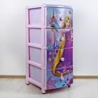 """Комод для игрушек """"Дисней"""" на колёсиках, 4 выдвижных ящика, цвет сиреневый"""