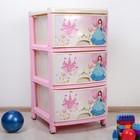 """Комод для игрушек """"Принцесса"""" на колёсиках, 3 выдвижных ящика, цвет розовый"""