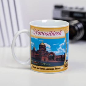 """Кружка сувенирная """"Новосибирск. Коллаж"""", 300 мл. (деколь)"""