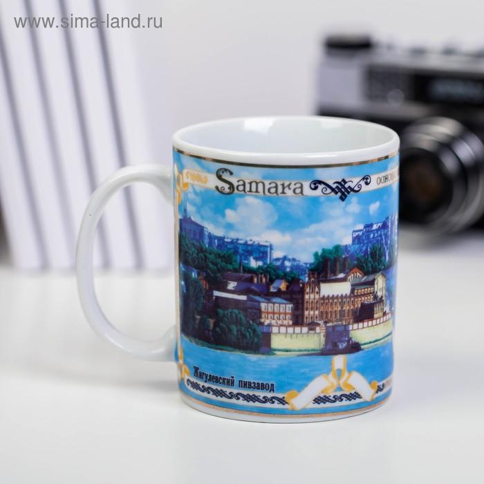"Кружка ""Самара. Панорама города"", 300 мл. (деколь)"