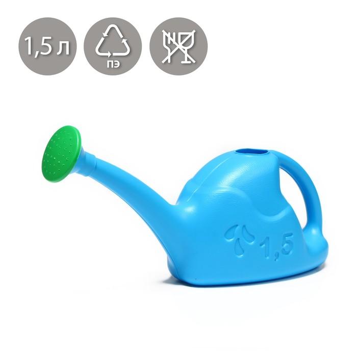 Лейка, 1.5 л, с рассеивателем, цвет МИКС