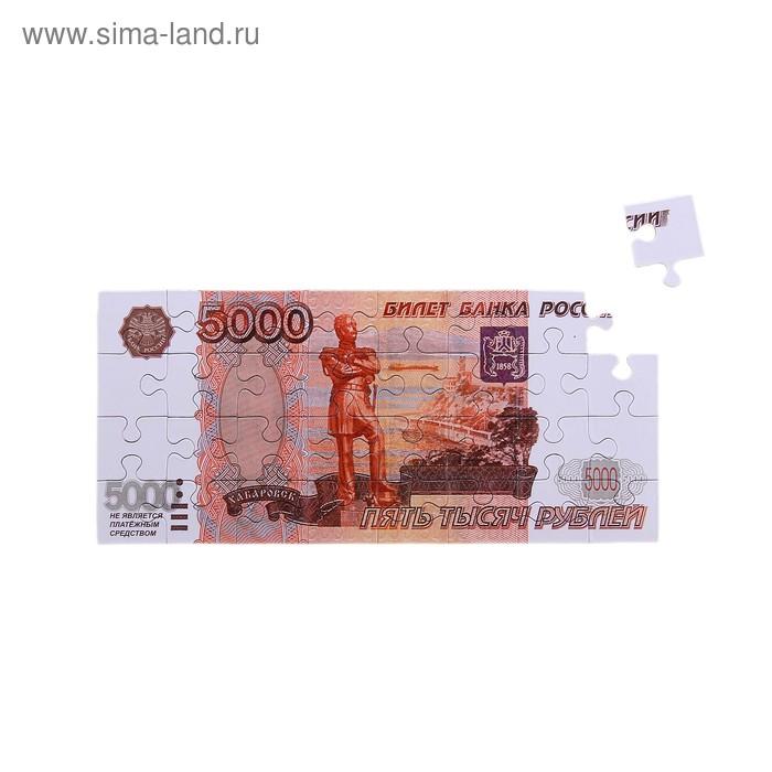 """""""Купюра 5000 рублей"""" магнит-пазл"""