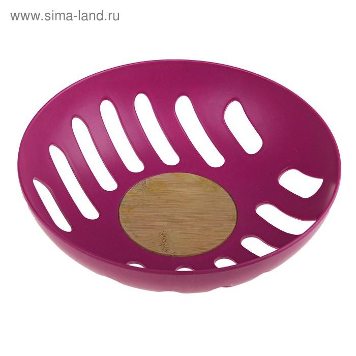 """Блюдо для фруктов 220 мм """"Бамбуковый лес"""", фуксия"""