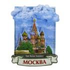 """Магнит многослойный """"Москва"""""""