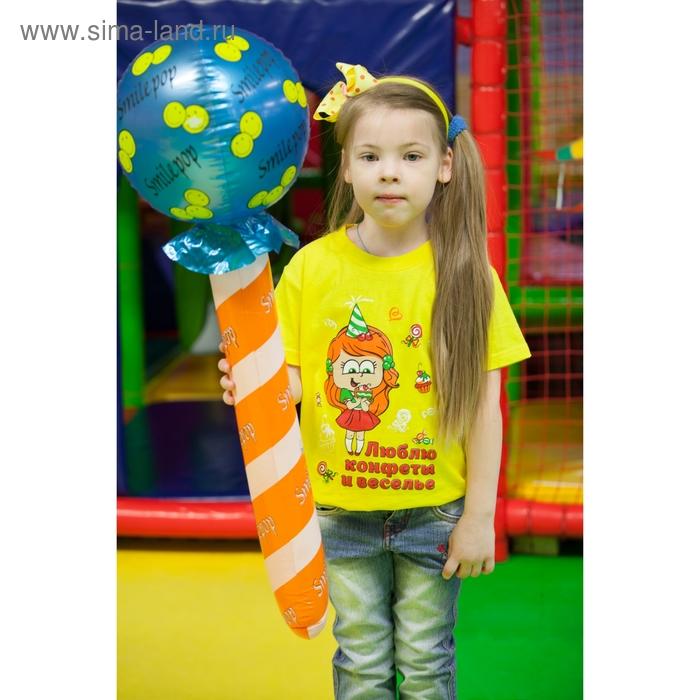 """Футболка детская Collorista """"Люблю конфеты и веселье"""", рост 110-116 см (32), 5-6 лет"""