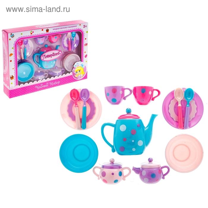 """Набор чайной посуды """"Поварёнок"""", 13 предметов"""