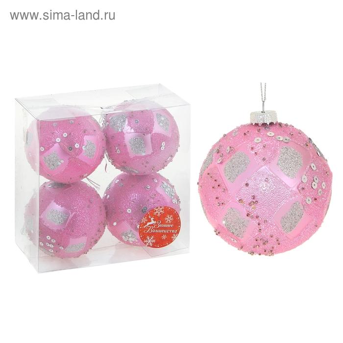 """Новогодние шары """"Розовые ромбики"""" (набор 4 шт.)"""