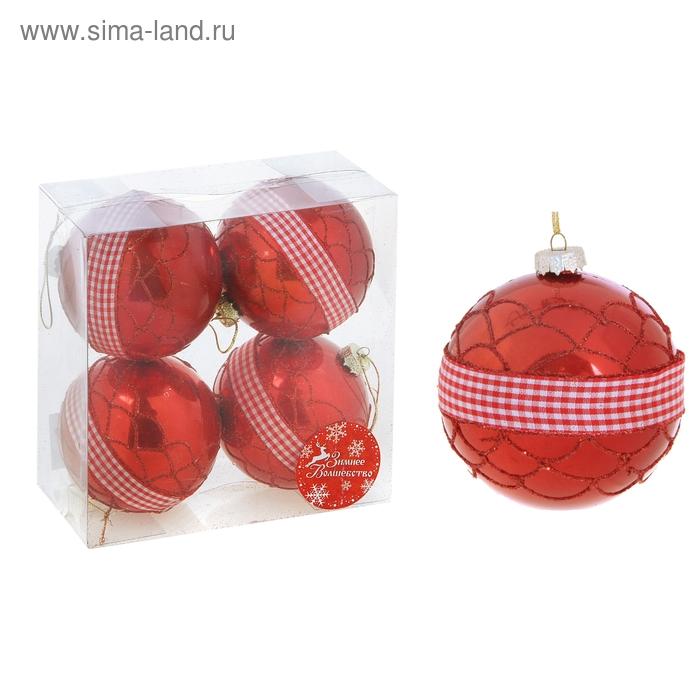"""Новогодние шары """"Красная клетчатая вставка"""" (набор 4 шт.)"""