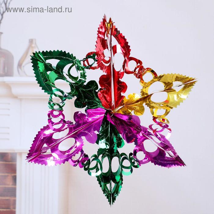 """Новогоднее украшение """"Ажурная звезда"""" (микс)"""
