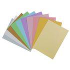 Картон цветной набор 210*297 мм Sadipal Sirio 170 г/м2 10 листов*10 цветов светлые цвета 738