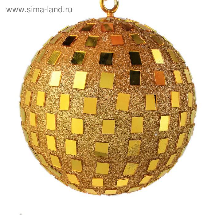 """Шар для дискотеки """"Янтарное золото"""""""
