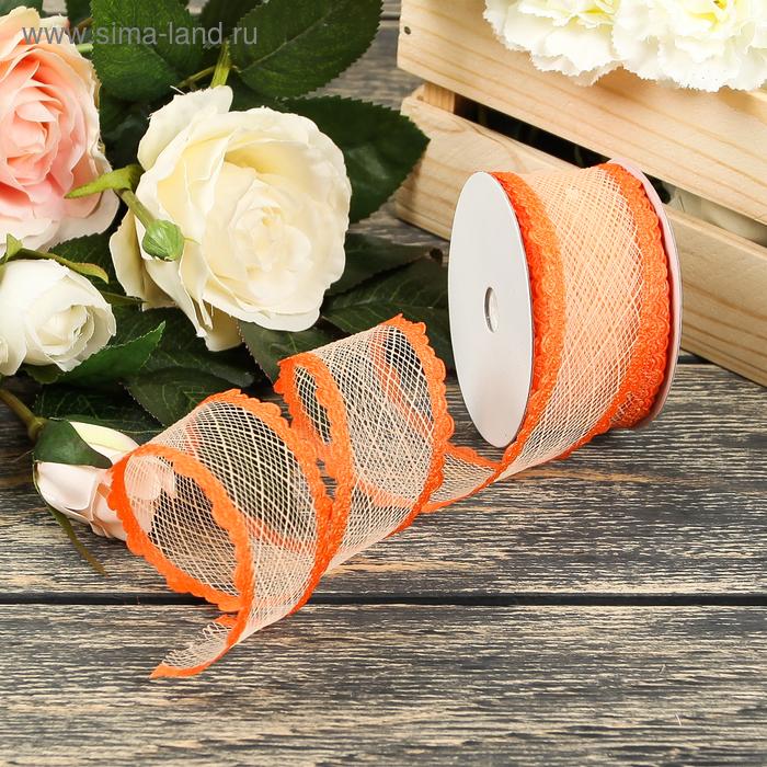 Лента декоративная, цвет оранжевый