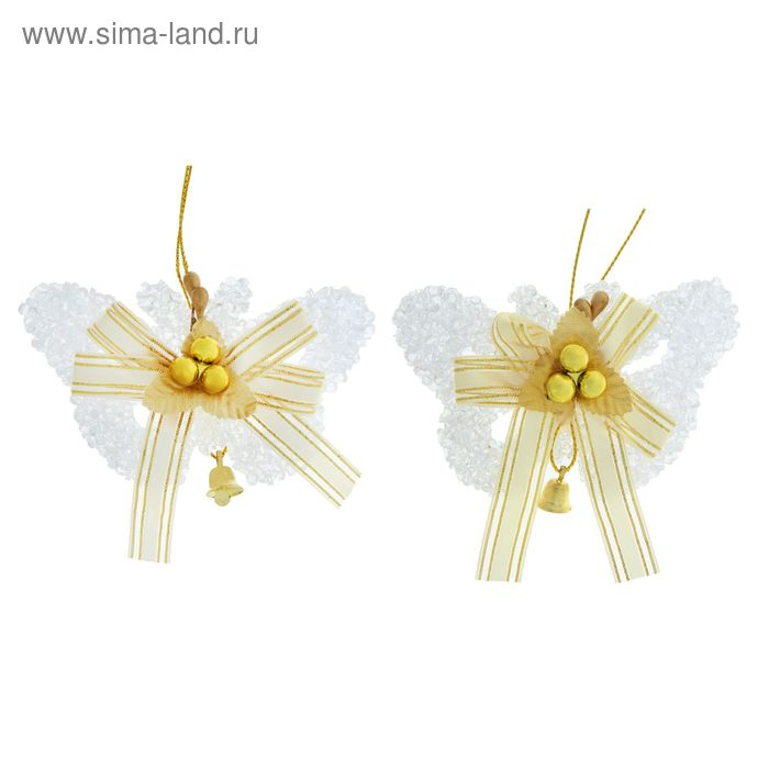 """Ёлочные игрушки """"Бабочки"""" (набор 2 шт.)"""