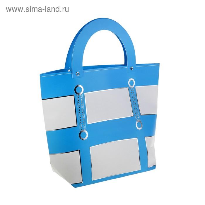 """Пакет ламинированный с бумажными ручками """"Сумочка"""", цвет синий"""