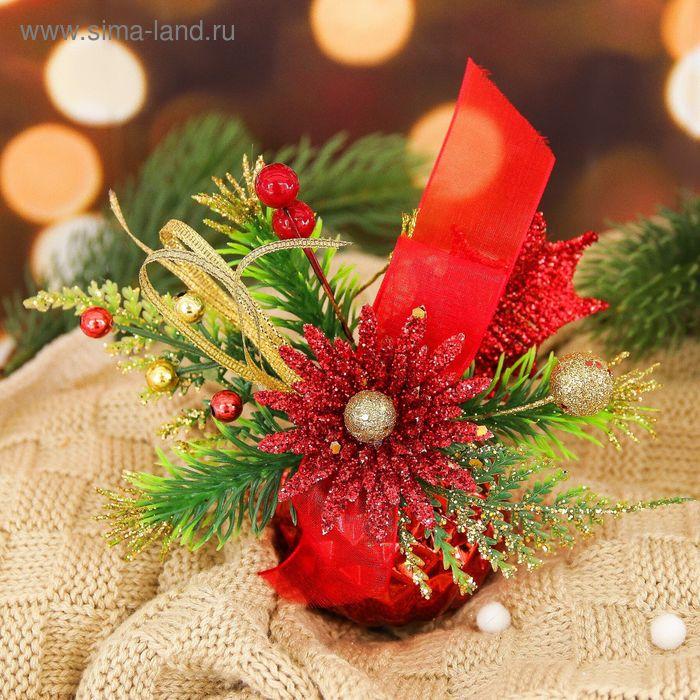"""Новогодний декорированный шар """"Красная астра с бусинами"""""""
