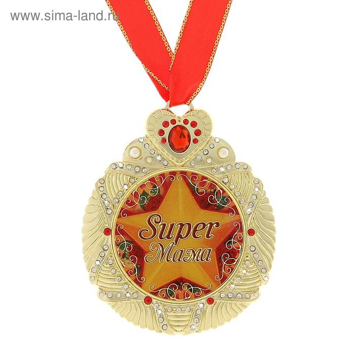 """Медаль """"Супер мама """""""