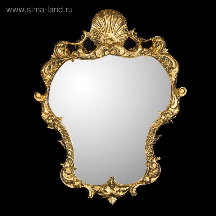 "Зеркало настенное ""Принцесса морей"""