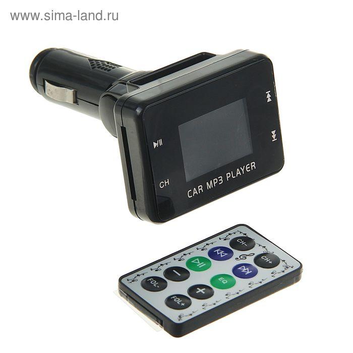 Fm mp3 Автомобильный модулятор SC-161 USB, SD, MP3, WMA, МИКС