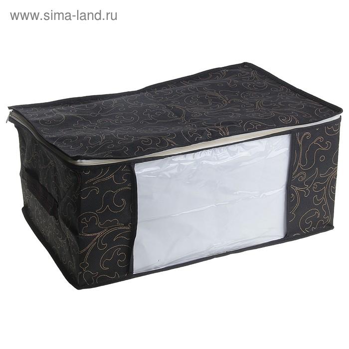 """Кофр для хранения вещей, 45х30х20 см """"Вензель"""", цвет чёрно-золотой"""