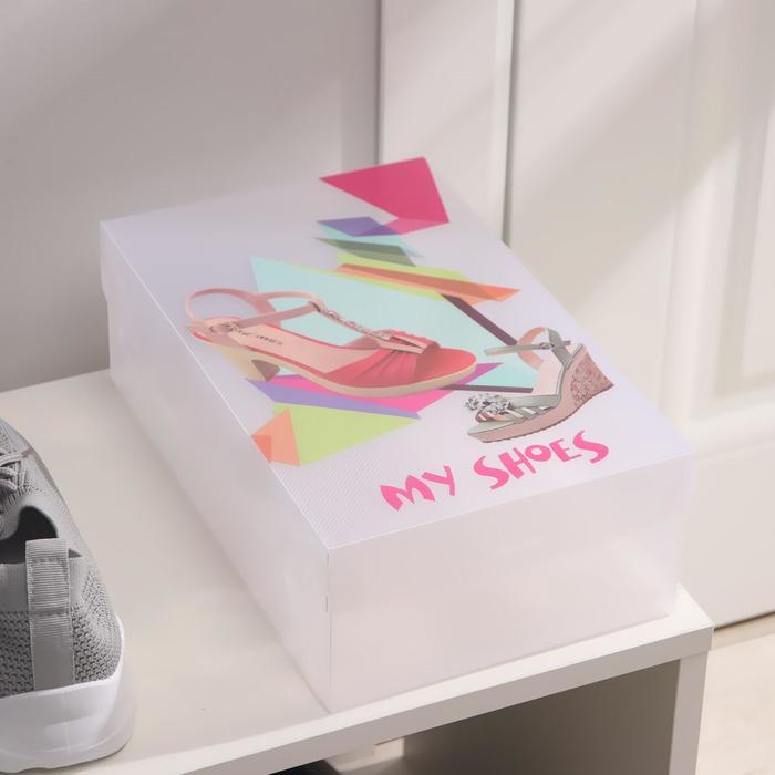 """Короб для хранения """"Моя обувь"""" с ручкой"""