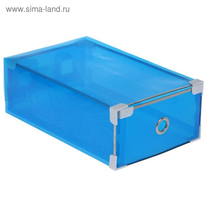 """Короб для хранения выдвижной """"Интрига"""", цвет синий"""