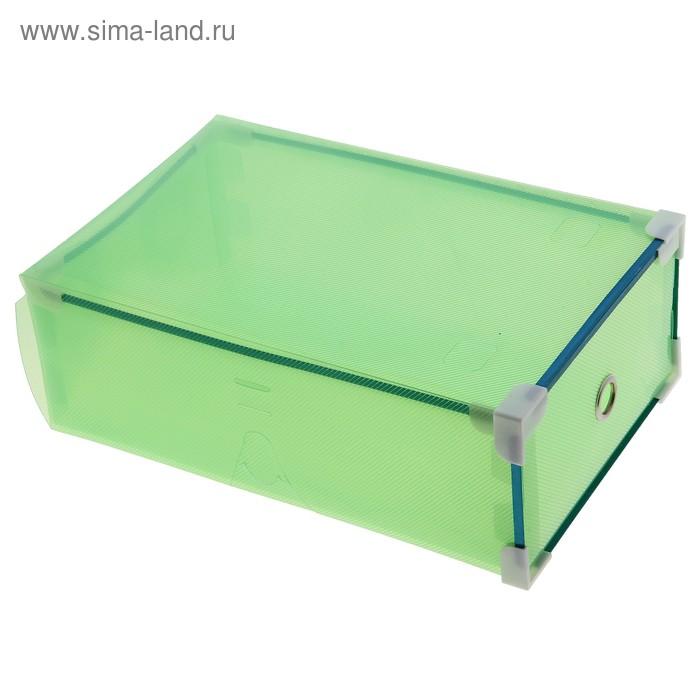 """Короб для хранения выдвижной """"Интрига"""", цвет зеленый"""