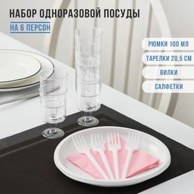 Набор одноразовой посуды 'Праздничный': 6 вилок, 6 рюмок, 6 тарелок, 6 салфеток, цвета МИКС Ош