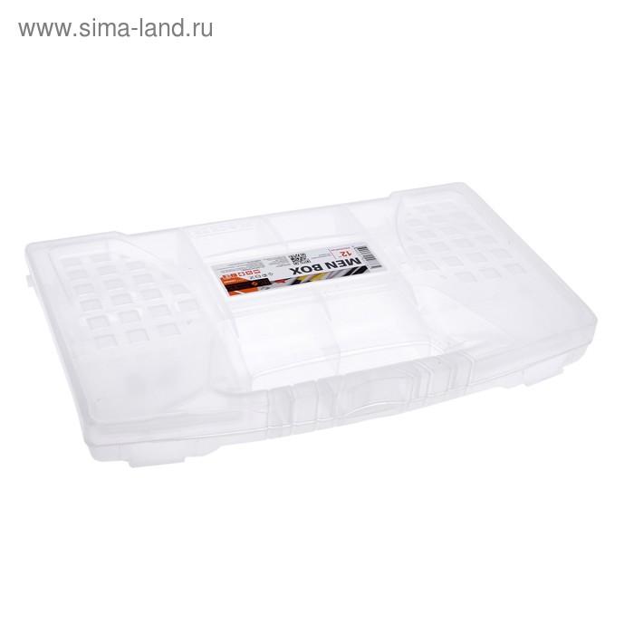 Органайзер для сверел MEN BOX, прозрачный