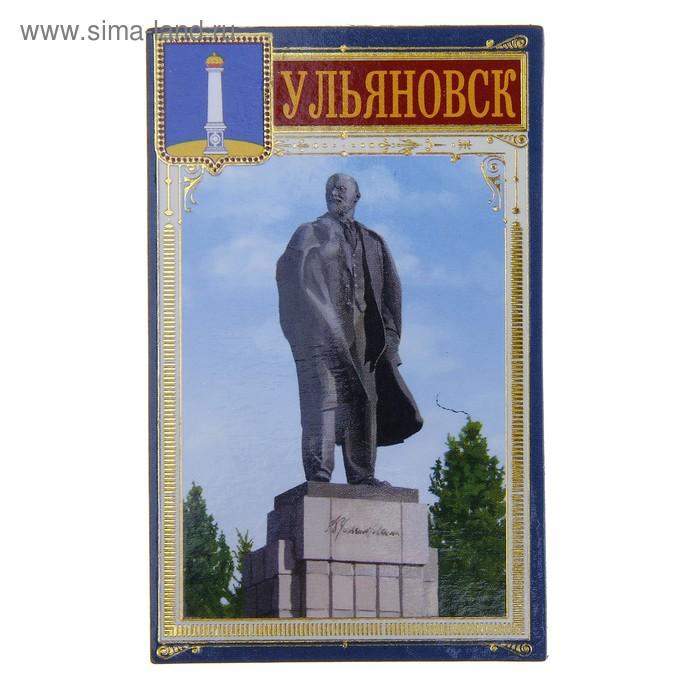 """Магнит """"Ульяновск. Памятник В.И. Ленину"""""""